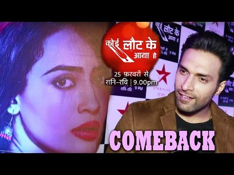 Shaleen Malhotra Interview on His Comeback in Koi Laut Ke Aaya Hai ft. Surbhi Jyoti, Sharad Kelkar