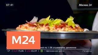 Смотреть видео Как выбрать любительскую колбасу - Москва 24 онлайн
