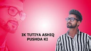 Algebra   ( Full Song)   Navi Sandhu   New Punjabi Songs 2019   Latest Punjabi Songs 2019