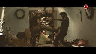 أمير يهجم على غسان ويأخذ شنطة الفلوس | سد الغريب