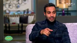 صاحبة السعادة | أحمد فهمي يتحدث عن موقف محرج تعرض له في محل ملابس وكلب السقا