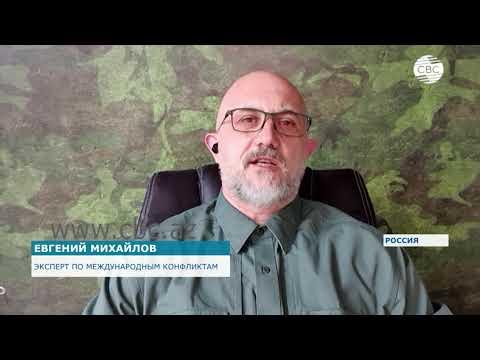 Евгений Михайлов: «Все армяне должны сложить оружие!»