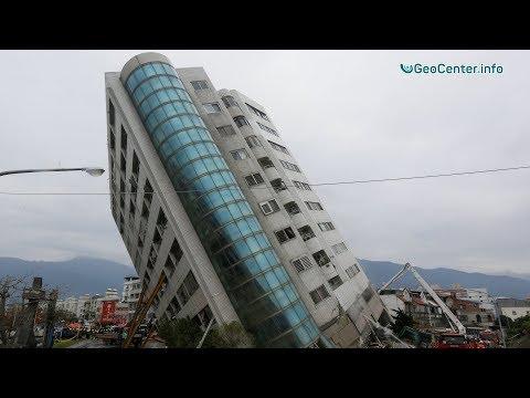 Землетрясение на Тайване,
