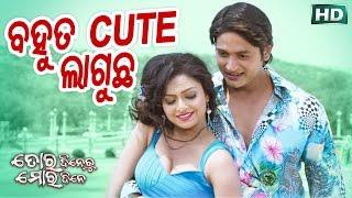 Romantic Film Song- DEEWANI DEEWANI || TORA DINEKU MORA DINE || Sidharth TV