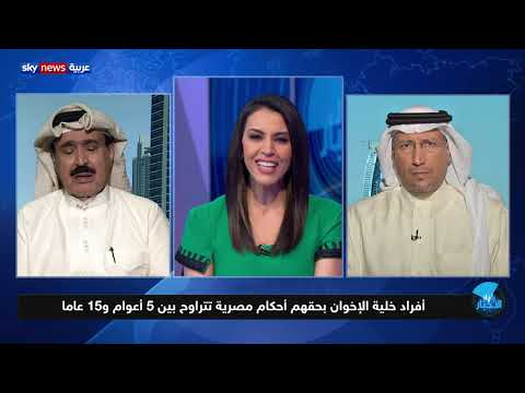 الكويت تسلم مصر عناصر الخلية الإخوانية