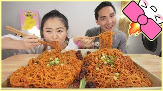 NUCLEAR FIRE NOODLES + WORLD'S HOTTEST CHOCOLATE ft. ARIA  | MUKBANG