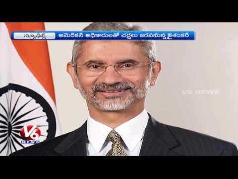 Foreign Secretary S Jaishankar USA Tour Over H-1B Visa & Indian's Security | V6 News