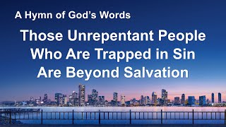 """Those Unrepentant People Who Are Trapped in Sin Are Beyond Salvation"" 