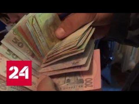 Задержаны подозреваемые в кражах денег из банкоматов в Наро-Фоминске