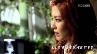TH SUB MV First Love Ost.The King 2 Hearts