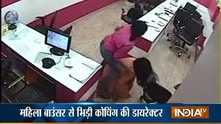 Video: Lady Bouncer Beats Director's Wife at a Coaching Center in Delhi