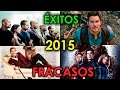 LAS 10 PELICULAS MAS VISTAS 2015 | EXITOS Y FRACASOS | MEJORES Y PEORES