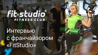 Как открыть фитнес клуб(, 2015-11-05T10:12:40.000Z)