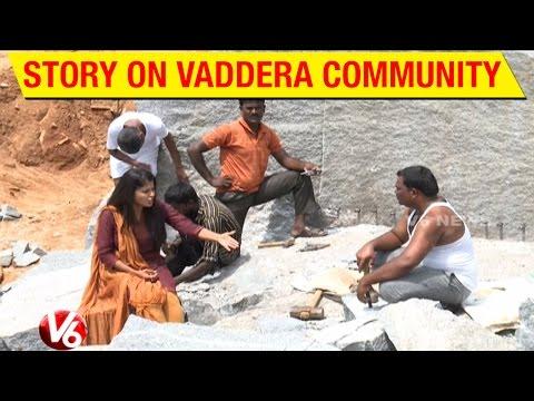 V6 Bathuku Chitram - Special story on Vaddera community (10-06-2015)