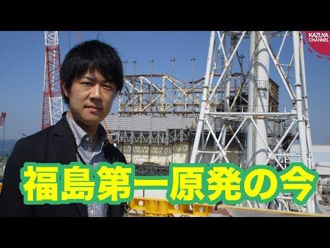 2019/05/31 震災、原発事故から8年…福島第一原発の今