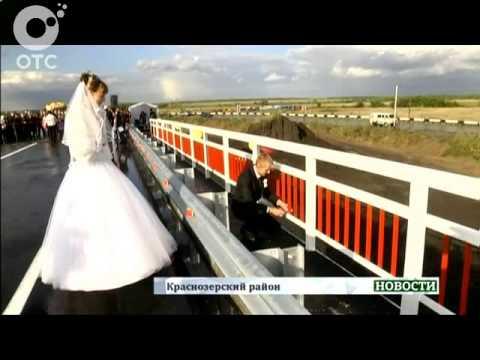 В Краснозёрском районе открыли новый мост через реку Карасук