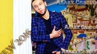 Бабек Мамедрзаев- Аллах Спасибо NEW 2016
