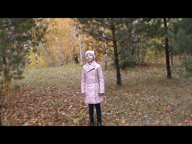 Изображение предпросмотра прочтения – МарияЕдунова читает произведение «Осень.» И.С.Тургенева