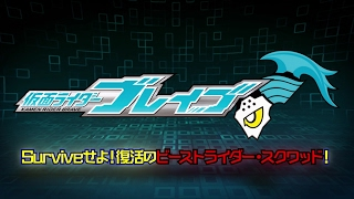 東映特撮ファンクラブでは全編配信中!DVD/Blu-rayも予約受付中! http:...