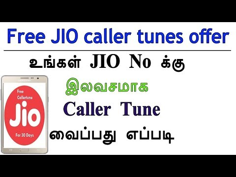 Free JIO caller tune offer for your jio number - Tamil Tech loud oli