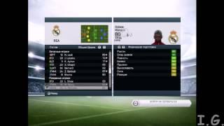 ФИФА 2014 (FIFA 14). Найти игроков в режиме карьеры(, 2014-01-30T15:53:17.000Z)