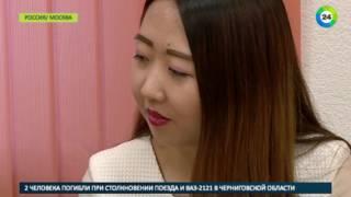 видео В России празднуют не только китайский новый год