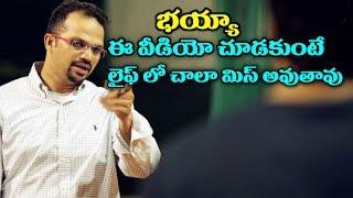 Inspirational Speech || Indian Age 25 - Sasi Kumar Mutthuluri - Volga Videos
