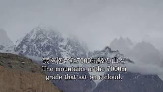説明 ユーラシアのタシュクルガン(中国)からフンジュラープ(4730m)...