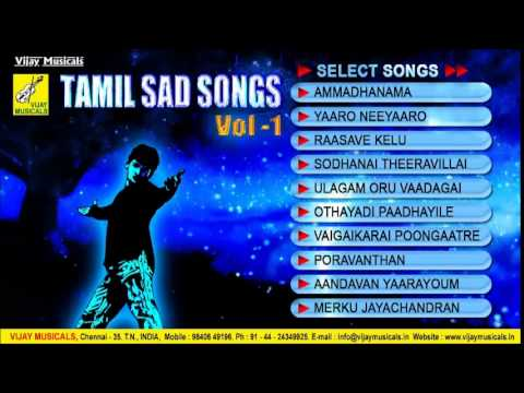 SAD SONG VOL 1 || KJ YESUDAS || SPB || JIKKY - JUKEBOX - VIJAY MUSICALS