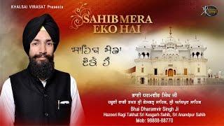 Sahib Mera Eko Hai | Bhai Dharamvir Singh ji | Shabad Gurbani | kirtan | HD