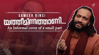 Yatheeminnathani ...  Cover | Sameer Binsi | യത്തീമിന്നത്താണി