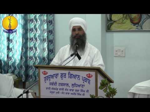 Sant Baba Amir Singh ji : Seminar - Baba Banda Singh Bahadur ji Jeevan Shahadat ate Prabhaav
