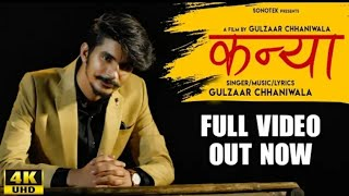 GULZAAR CHHANIWALA Kanya ( Full Song )   Latest Haryanvi songs Haryanavi 2019   Sonotek