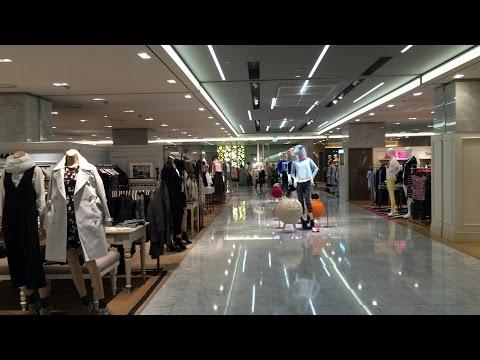 Hyundai Department Store (COEX Branch) in Seoul, South Korea
