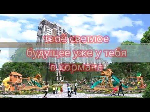 Коттеджный поселок Радужное в Тамбове. Недорогие
