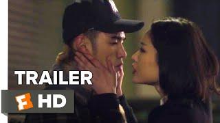 New York, New York Trailer #1 (2018) | Movieclips Indie