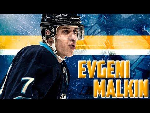 Евгений Малкин - 10 фактов, о которых вы не знали