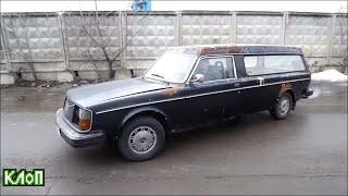 Volvo 245 tuning Ep.1 / Продажа и покупка авто с пробегом