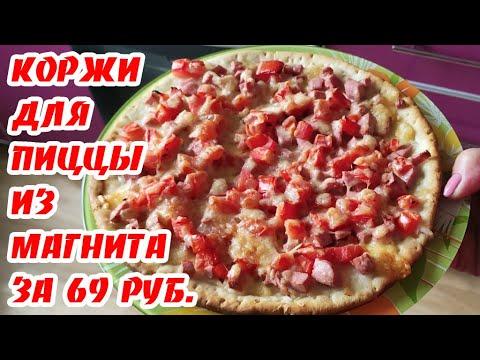 Вопрос: Как чистить противень для пиццы?