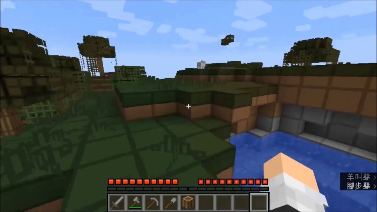(媒予)Minecraft盜版皮膚更換教學 [在伺服器你會看到盜版玩家是你的skin] - YouTube