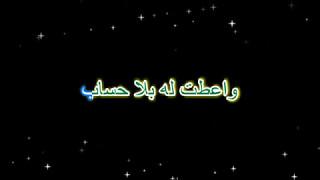 Khalouni - Souad Massi (Karaoke) _ خلوني - سعاد ماسي - عزف رامز بيروتي