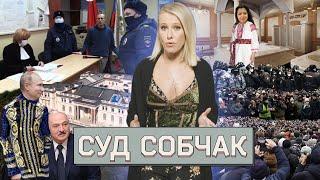 ОСТОРОЖНО: НОВОСТИ! Собчак подробно о Навальном. Обыски и задержания в Москве. Донбасс наш? #23