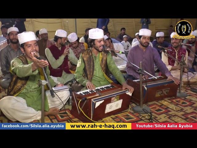 Ya Nabi Noor Ho Tum ||Qawal Ayubi Brother's || 11-10-2021 || Mamukanjan ||