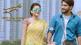 EGO Movie || Neelo Nanu Choosa Song Trailer || Aashish Raj,Simran