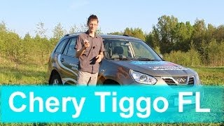 Chery Tiggo FL