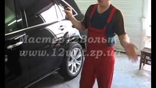 Acura MDX +Excellent Revo3 + Slave+автозапуск www excellent ua