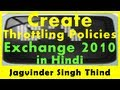 Create Throttling Policy Exchange 2010 Part 97
