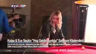 Ece Seçkin feat. Kolpa - Hoş Geldin Ayrılığa (Kamera Arkası ve Röportajı)
