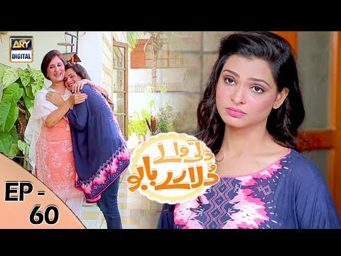 Dilli Walay Dularay Babu - Ep 60 - 25th November 2017 - ARY Digital Drama
