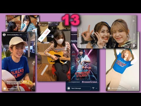 13. รวม IG Story วี Wee BNK48 ก.พ. 2563